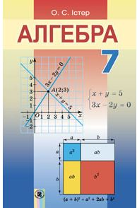 Гдз по алгебре 7 класс мерзляк 108